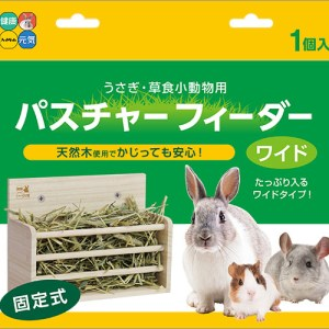 日本 Hipet 天然木草架