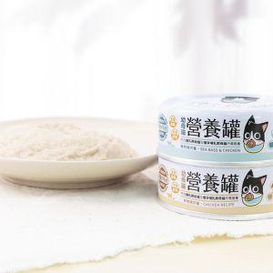 98%鮮肉無膠幼母貓營養主食罐 | 80G