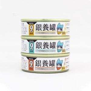 98%低磷無膠 | 老貓營養主食罐 | 80G