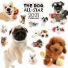 2021 Japan The Dog All-Star Calendar 全明星犬日曆