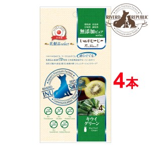Riverd Republic Inu Puree Smoothies 無添加犬用 奇異果+蔬菜 乳酪 13gx4