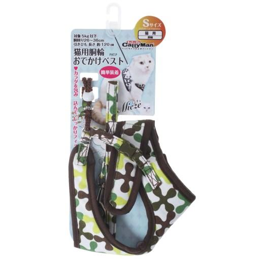 日本 Doggyman 貓用 胸帶 套裝 - 綠色