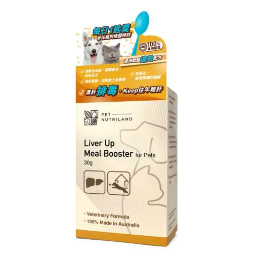 寵營樂 拌食營養粉 - 清肝排毒配方 30G