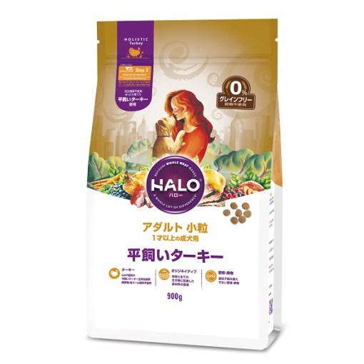 HALO 無穀物雞肉味 成犬用 900g