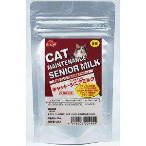 日本森乳 - 高齡貓 保健牛奶 Senior Milk 25g