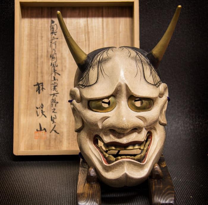 a jealous female demon Japanese Hannya mask brown