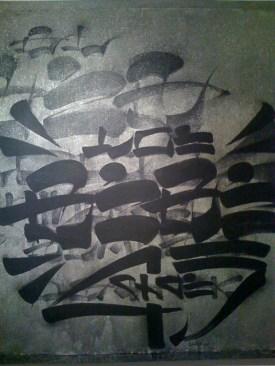Calligraffiti1