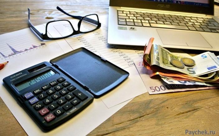 Как рассчитать годовые проценты по кредиту
