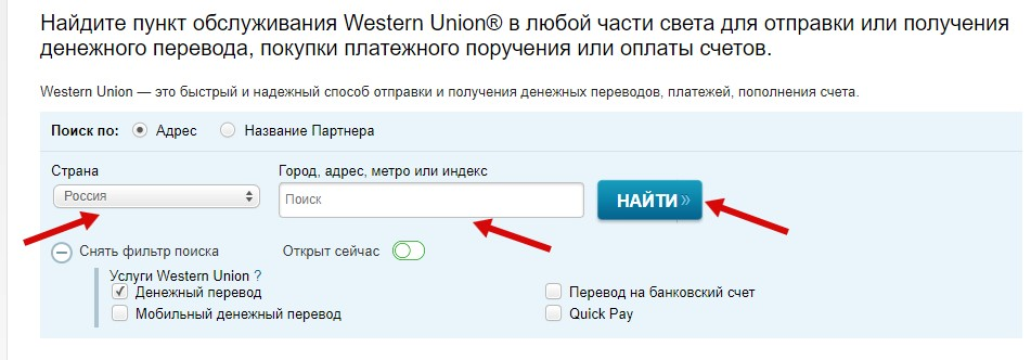 Займ на 100 000 рублей