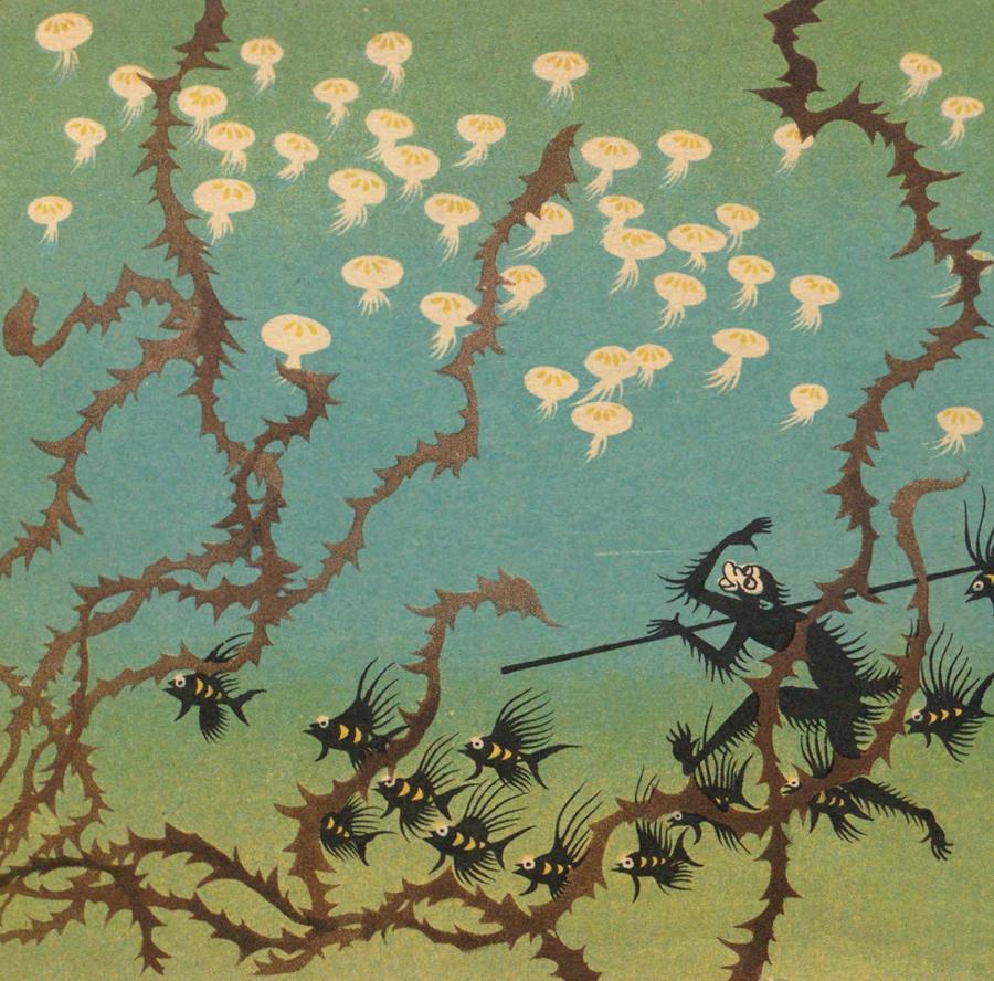 Niō Mizushima (水島爾保布, 1884 - 1958) (1/6)