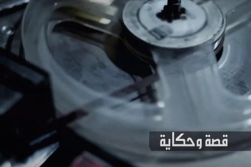 برنامج قصة وحكاية – شريف كناعنة ج2