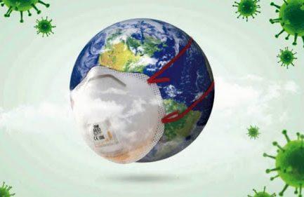 """""""كورونا"""" عالميا: نحو مليونين و509 آلاف وفاة و113 مليون و101 ألف إصابة"""