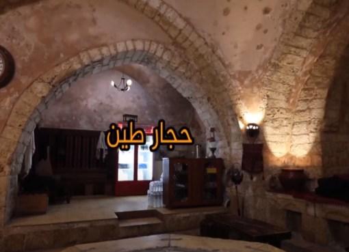 حجارة طين – بيت حتحت