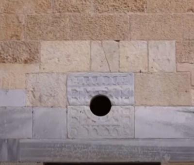 حجارة طين - بيت السقا