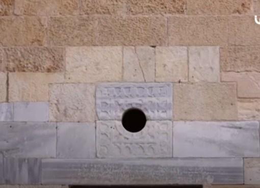 حجارة طين – بيت السقا