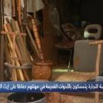 غزة حرفيون في مهنة النجارة يتمسكون بالأدوات القديمة في مهنتهم حفاظا على إرث الأجداد