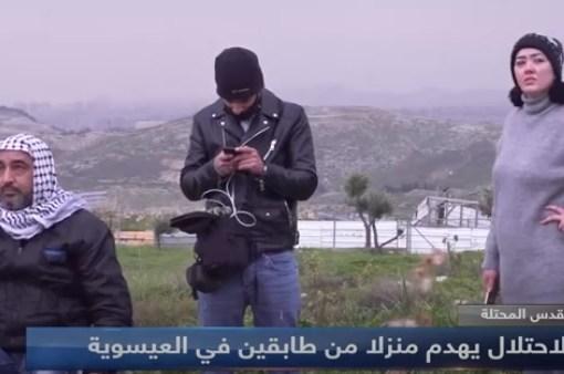 الاحتلال يهدم منزلا من طابقين في العيسوية بالقدس المحتلة
