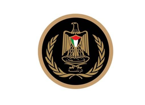 الرئاسة تعبر عن تقديرها لقرار المدعية العامة فتح تحقيق جنائي للحالة في فلسطين