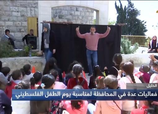 الخليل: فعاليات عدة في المحافظة بمناسبة يوم الطفل الفلسطيني