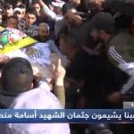 القدس المحتلة - أبناء شعبنا يشيعون جثمان الشهيد أسامة منصور
