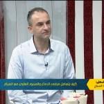 الدكتور خلدون عمرو