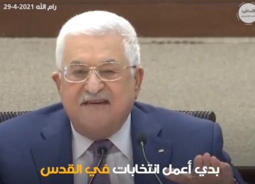"""بالفيديو .. السيد الرئيس لدى ترؤسه اجتماعا للقيادة: """"بدي أعمل انتخابات في القدس .. مثل ما بعمل في الضفة وفي رام الله"""""""