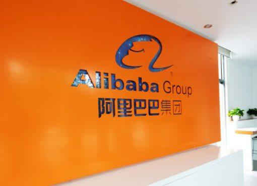 نتيجة ممارساتها الاحتكارية .. الصين تغرم مجموعة علي بابا 2.8 مليار دولار