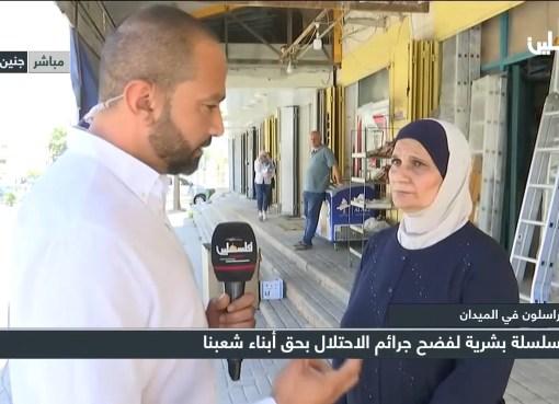 فعالية السلسلة البشرية لفضح جرائم الاحتلال مع رئيسة اتحاد المرأة وفاء زكارنة