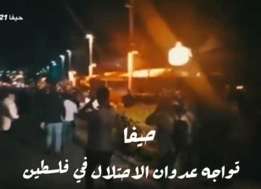 شاهد: حيفا مواجهات عنيفة واعتقالات خلال مظاهرة حاشدة في حي الألمانية