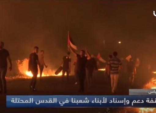 طوباس: وقفة دعم وإسناد لأبناء شعبنا في القدس المحتلة