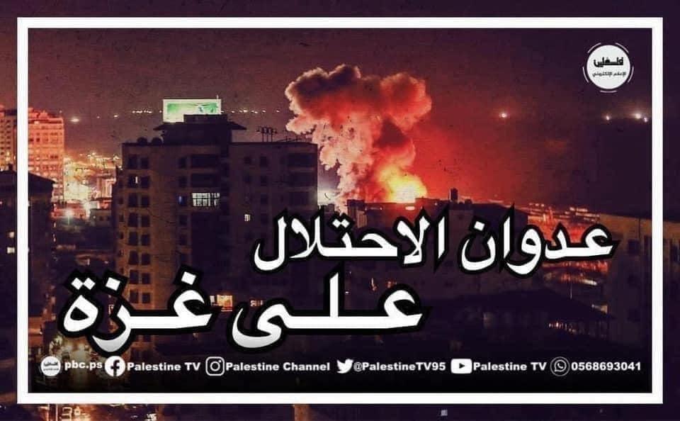 عدوان الاحتلال على غزة