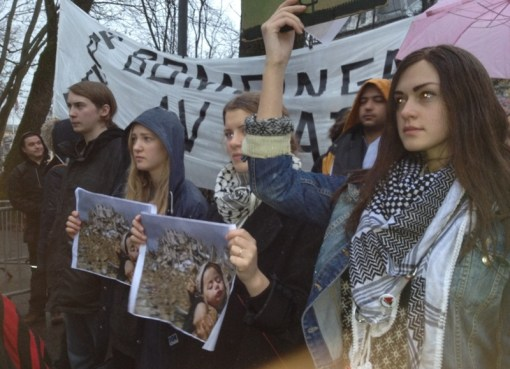 أوسلو: تظاهرة حاشدة أمام السفارة الإسرائيلية رفضا للاعتداءات على شعبنا