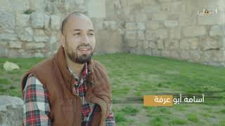 برنامج عيش العاصمة حوش الفن الفلسطيني