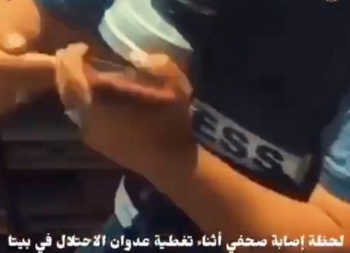 شاهد لحظة إصابة صحفي أثناء تغطية عدوان الاحتلال في بيتا