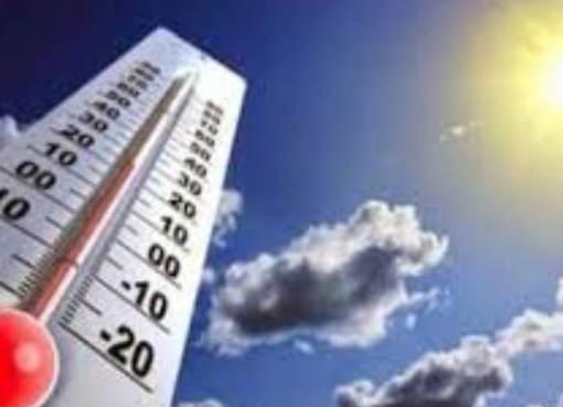 حالة الطقس: الحرارة أعلى من معدلها العام بحدود 3 درجات