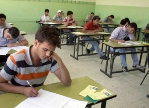 التربية: نتائج الثانوية العامة تعلن غدا عند العاشرة صباحاً