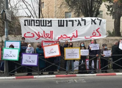 بيان صادر عن أهالي الشيخ جراح عقب جلسة محكمة الاحتلال