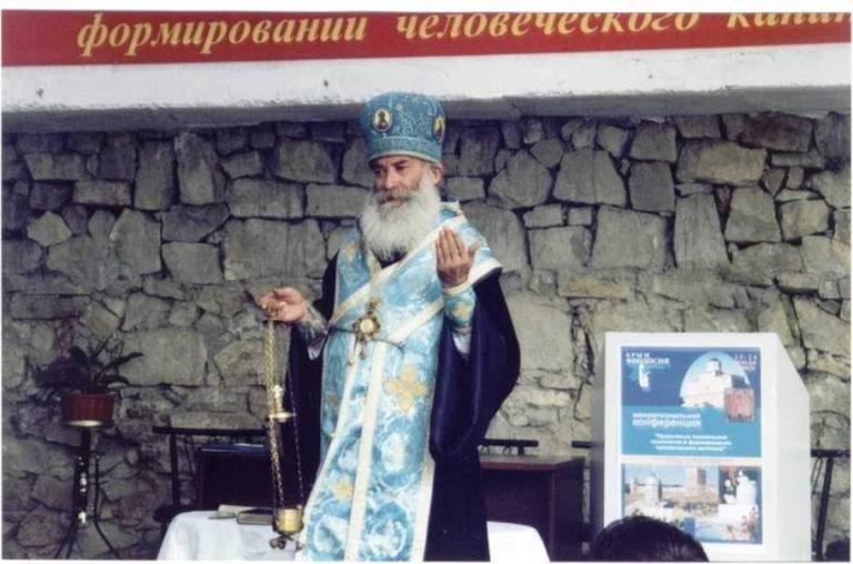1 - Конференция 2003