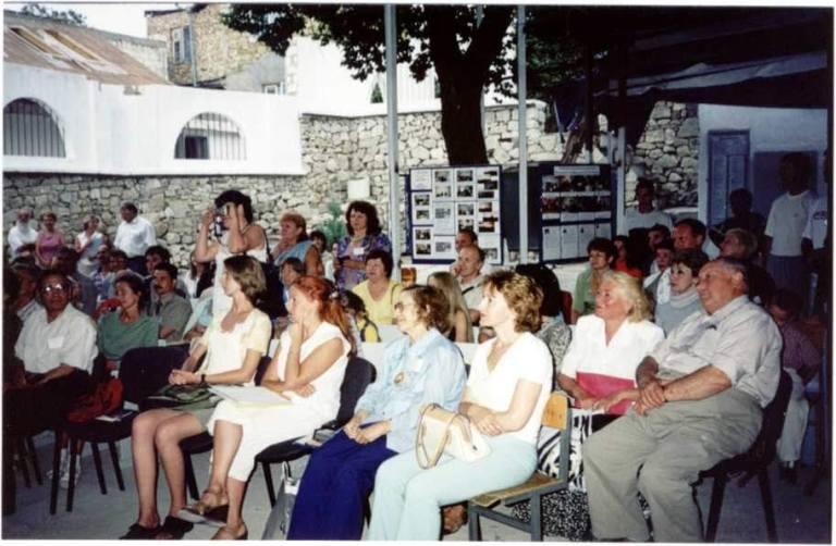 18 - Конференция 2003