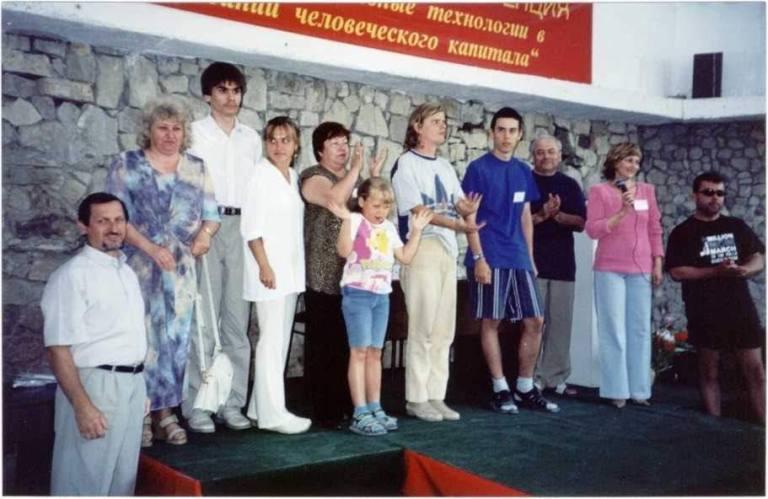 26 - Конференция 2003