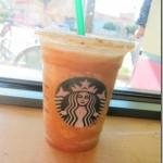 pumpkin spice frappuccino starbucks