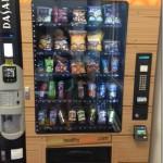 Healthy Vending Machine