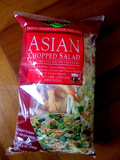 Chopped Salad Kit