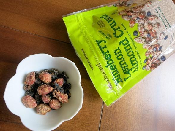 Blueberry Almond Crunch CVS