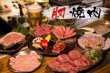 [台南]中西區 肕燒肉.酒肆 台南燒肉推薦 單點專人代烤-二訪
