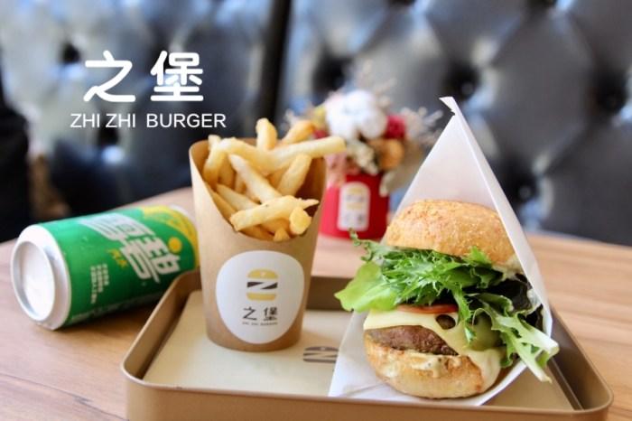 台南漢堡推薦 之堡Zhizhi Burger吃飽吃好 友愛街餐廳新選擇 好吃漢堡來拉!