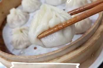 [台南]安平 隱藏在巷弄的美味肉燥飯 上海小籠湯包 燒燒鮮魚湯~