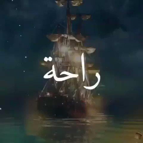 أبو حواء البلوشي בטוויטר تلاوة مسائية قال تعالى