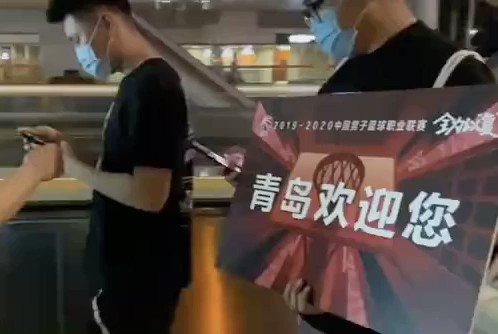 @JLin7 & team had arrived Qingdao✌️good rest everyone😴ready for⛹🏻♂️on 06/20 vs Liaoning 🏀 https://t.co/X4vPDN4KHA