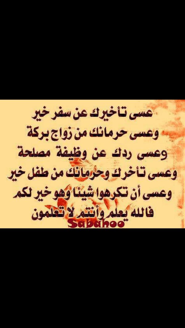 Media Tweets By Hanen Ahmad Hamdi Hala Twitter